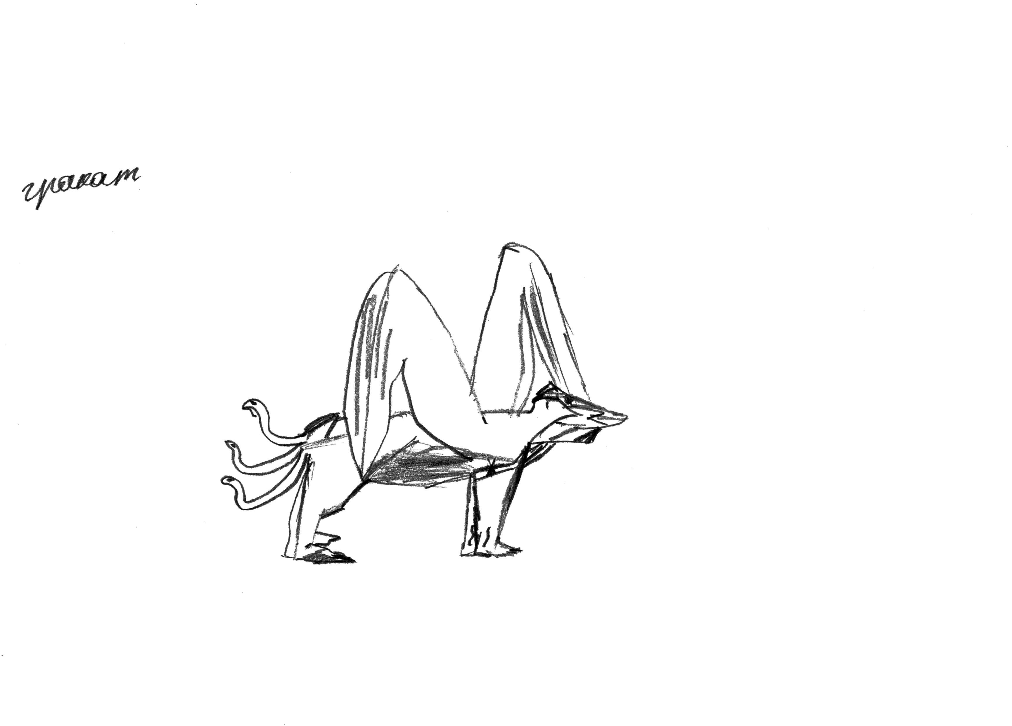 Методика несуществующее животное рисунок оторван от 4