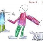 """Рисунки детей на тему """"Моя семья"""" - проблемы семьи глазами детей"""