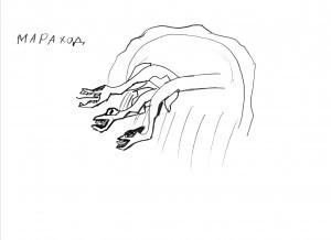 """Рисунки детей на тему """"Несуществующее животное"""""""