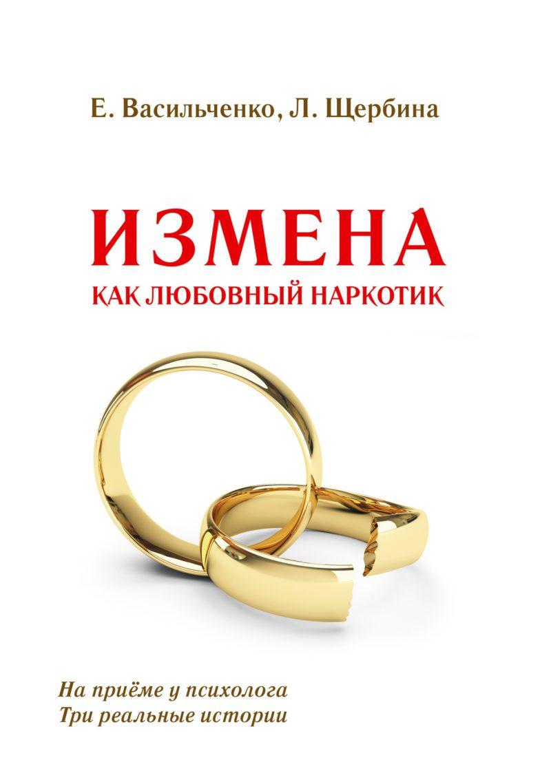 Моя книга - отрывок
